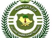 الإطاحة بشخصين امتهنا ترويج المخدرات في مكة