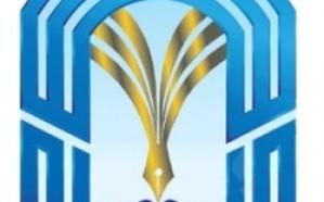 جامعة طيبة بالمدينة المنورة تبدأ في استقبال طلبات التوظيف على عدد من الوظائف