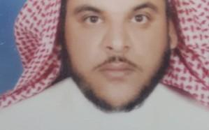 المرزوقي مديرًا لإدارة المساجد والأوقاف في بلجرشي