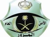 خلال 6 أشهر.. 518 ضحية بسبب انفجار إطارات المركبات في المملكة