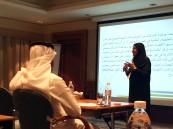 الشركات العائلية الخليجية تمثل 85% من عدد الشركات المسجلة عالمياً