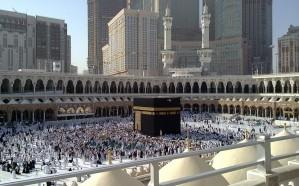 أماكن مخصصة لصلاة «ذوي الاحتياجات الخاصة» بالمسجد الحرام