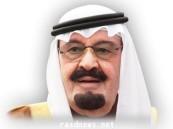 جائزة الشيخ زايد للكتاب تعلن خادم الحرمين شخصية العام