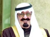 بأمر الملك .. إعفاء وزير الصحة من منصبه وتعيينه مستشاراً بالديوان الملكي