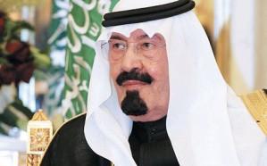 إنفوجرافيك لأبرز الانجازات العقارية في عهد الملك عبدالله