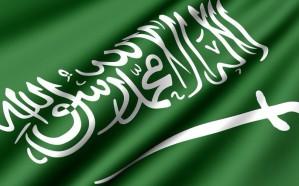 المملكة ترحب بعزم بريطانيا تصنيف حزب الله كمنظمة إرهابية