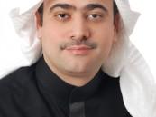 تحالف سعودي ألماني في مجال محطات الكهرباء ذات الجهد المتوسط