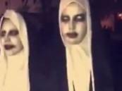 """شرطة الرياض تلقي القبض على منظمي حفل """"الهالوين"""""""