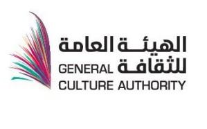 هيئة الثقافة تعلن عن دورات لتأهيل صنَّاع الأفلام