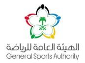 عبدالعزيز بن تركي خلفًا لآل الشيخ في هيئة الرياضة