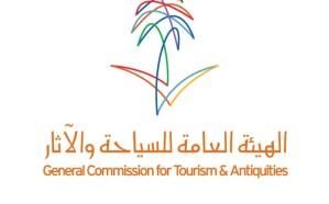إلزام المستثمرين السياحيين بالتسجيل في منصة الرصد السياحي