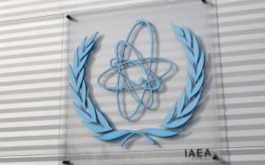 المملكة تستضيف الوكالة الدولية للطاقة الذرية
