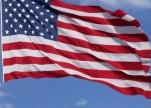 الولايات المتحدة تفرض عقوبات على نجل حسن نصر الله