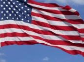 الولايات المتحدة تضيف أربعة كيانات إيرانية جديدة إلى لائحة العقوبات