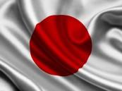 باكستان واليابان تتفقان على تعزيز العلاقات اقتصاديًا وعسكريًا