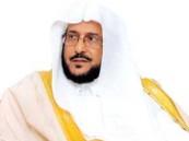 """آل الشيخ: أتمنى دخول المرأة في """"الهيئة"""" خلال رئاستي"""