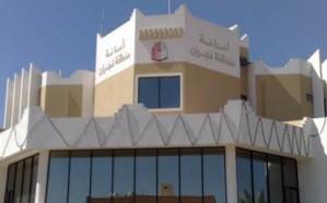 أمانة نجران تنفذ جولات رقابية على الفنادق والشقق المفروشة
