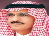 أمير الرياض يُوجّه بالتحقيق في إصابة 5 طالبات داخل مدرسة أهلية