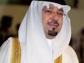 أمير منطقة مكة المكرمة يشكر القيادة الرشيدة بمناسبة اعتماد مشروع مطار الطائف