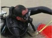 بالصور: انتشال جثة طفل إثر غرقه في مستنقع بخميس مشيط