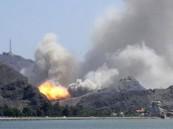 انفجار يُصيب مصفاة عدن النفطية دون حدوث أضرار