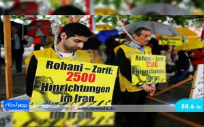 لجنة مراقبة حقوق الإنسان تدين إعدام 20 سنيا بإيران