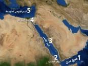 الإمارات: تعرض سفينة للقوات المسلحة لحادث في باب المندب