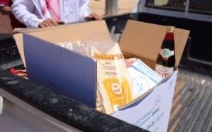 صور.. بر الحناكية توزع أكثر من 600 سلة رمضانية