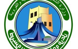 رقابة البلدية تصادر 707 كجم مواد غذائية غير صالحة للإستخدام الآدمي