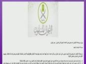 """""""الإخوان """" يمتنعون عن إدانة """"المالكي"""" بالعراق"""