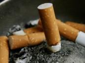 «الصحة» تحذر: «التدخين» يجعلك أكثر تأثراً بمضاعفات كورونا
