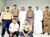 رئاسة الحرمين تلحق موظفيها بدورات مدينة تدريب الأمن العام بالشرائع
