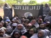 تظاهرة من اجل الفتيات المخطوفات وتعزيزات امنية اميركية في نيجيريا