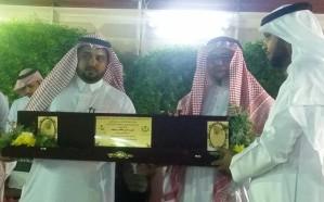 مستشفى الطوال العام يقيم حفل تكريم للمتقاعد أحمد عواف