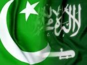 المملكة تدين وتستنكر تفجير استهدف مسجدًا في  باكستان