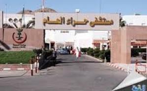 مستشفى حراء العام يُنهي معاناة مريضة من تضخم في الأمعاء