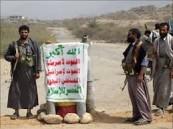 الحوثيون يأمرون المالية بوقف كل المدفوعات ما عدا رواتب موظفي الدولة