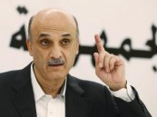 جعجع يعلن تأييد ترشيح عون لرئاسة لبنان
