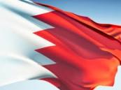 البحرين تضبط خلية إرهابية مرتبطة بالحرس الإيراني وحزب الله