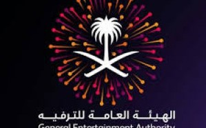 """""""الترفيه"""" توضح حقيقة مقطع فيديو تعاقدات التوظيف في موسم الرياض"""
