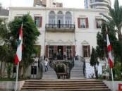 """الخارجية اللبنانية تصدر بياناً حول قرار المملكة بوقف مساعدتها المليارية """"للجيش والداخلية"""""""
