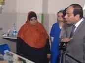 بالفيديو: السيسي يعتذر لضحية التحرش بميدان التحرير