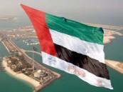 """الإمارات تعتمد رئيسًا تنفيذيًا لـ""""السعادة"""" بجميع المؤسسات"""