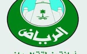 أمانة الرياض تحدد 9 اشتراطات لتقديم خدمة توصيل الطلبات إلى المنازل