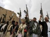 مليشيا الإجرام الحوثية تقنص المدنيين في البيضاء