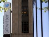 فوز البرازيل يؤدي لرقم قياسي في عدد التغريدات على تويتر