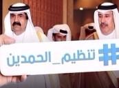 تنظيم الحمدين يطلب 16 ألف متطوع لاستكمال البنية التحتية للمونديال