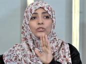 """فيديو.. """"الثقافية"""" تحتفي بعيد ميلاد توكل كرمان.. والشريان يعفي المسؤول"""
