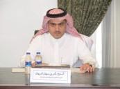 الخارجية العراقية تستدعي السفير السعودي