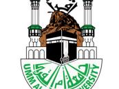 جامعة أم القرى تفتح باب التقديم على برامج الدراسات العليا